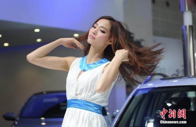 changsa auto show