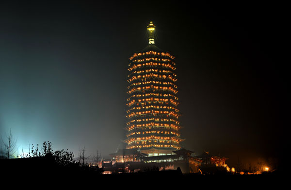 yongding tower