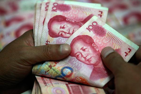 banknotes 100 yuan