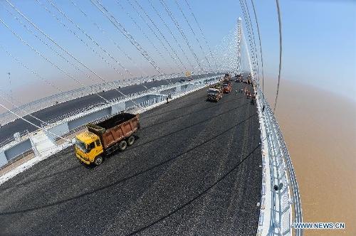 Jiaxing-Shaoxing Sea-crossing Bridge 1