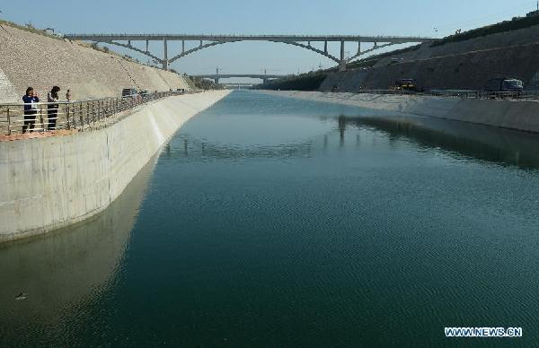 canale henan