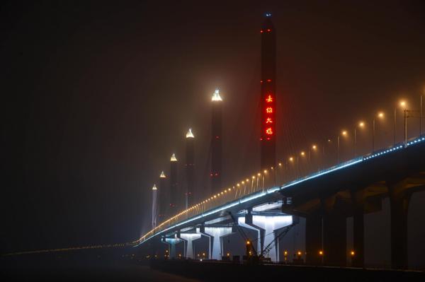 jiaxing-shaoxing bridge