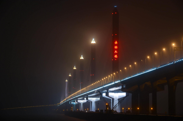 jiaxing-shaoxing bridge