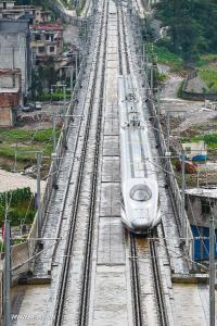 The six-station line connects Xinhuang, a county bordering Guizhou in Hunan Province, and Guiyang, provincial capital of