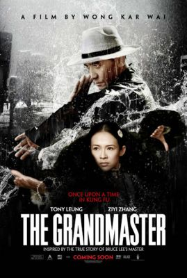 normal_grandmaster-poster3