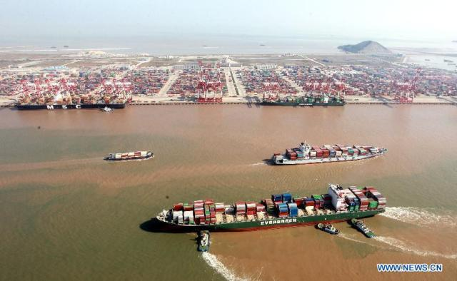 yangshan port1