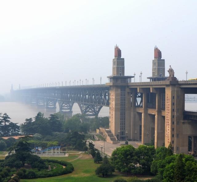 First_Nanjing_Yangtze_River_Bridge