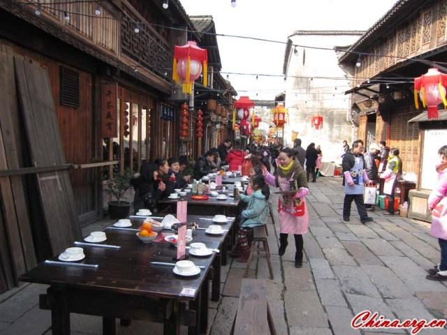 banchetto wuzhen