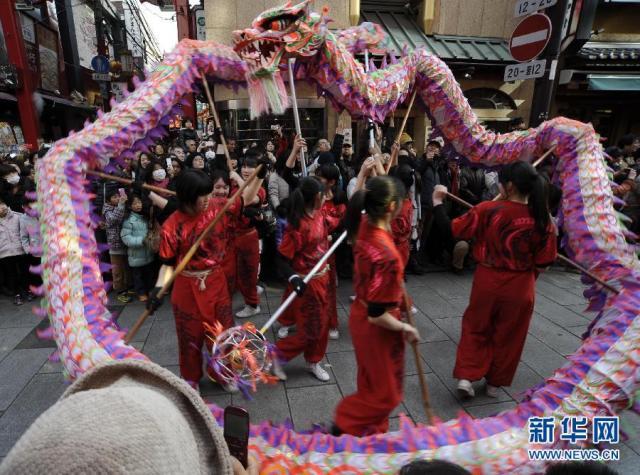 danza del dragone