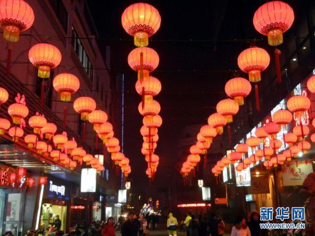 suzhou2