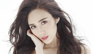 tang jingmei