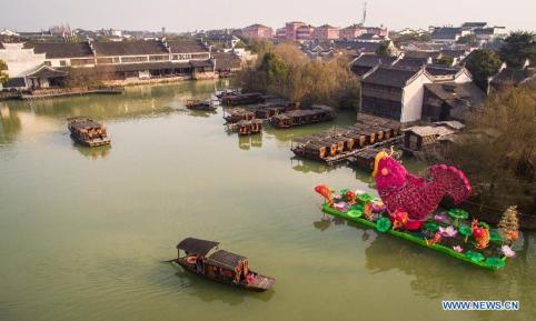 wuzhen zejiang province