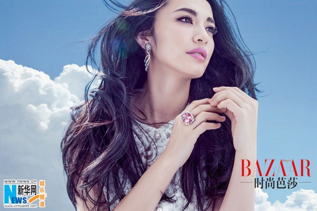 yao chen actress