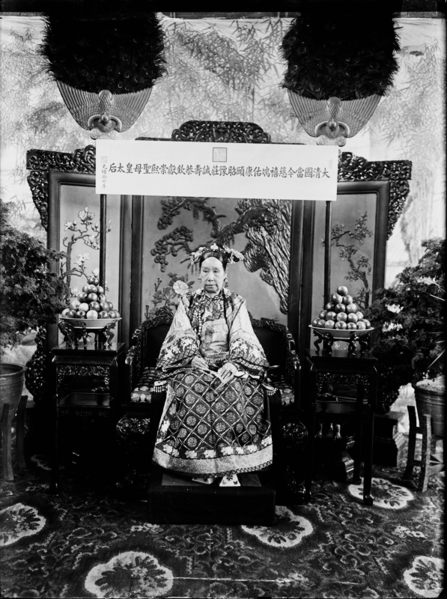 447px-The_Cixi_Imperial_Dowager_Empess_of_China_(1)