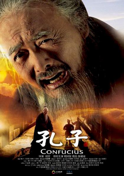 confucio3