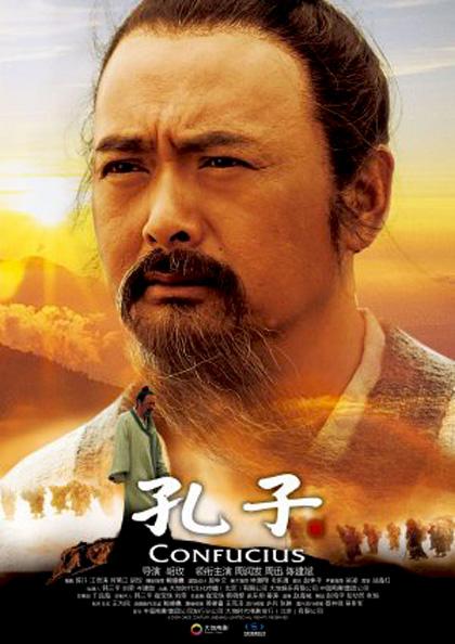 confucio4