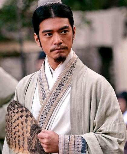 takeshi kaneshiro interpreta zhuge liang