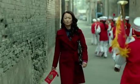 Zhao Tao 1