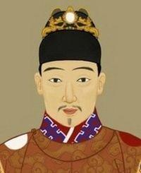 chongzhen