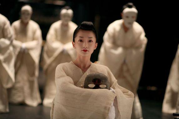 Film Title: Yeyan - Xiaogang