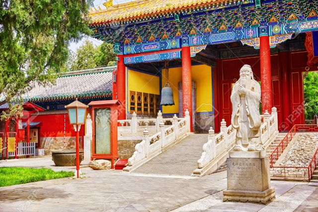"Temple of Confucius at Beijing is the second largest Confucian Temple in China. Translation inscription ""Big Xu Gate"",under monument translation-""Statue of Confucius, the great Chinese philosopher """