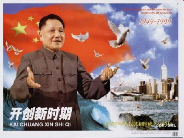 29 deng xiaoping reform Mthe three reforms in china: progress and outlook  under the leadership of deng xiaoping,  from a pre-reform total of 40 to just 29 today.