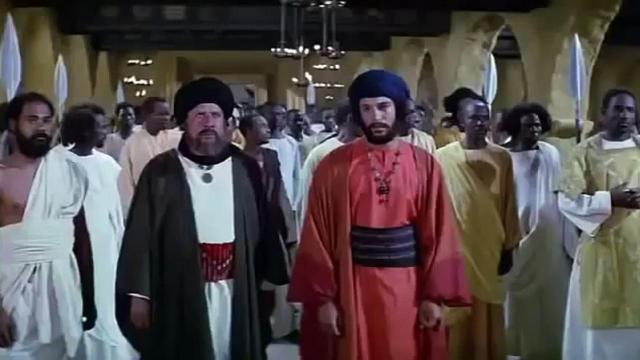 mosquea