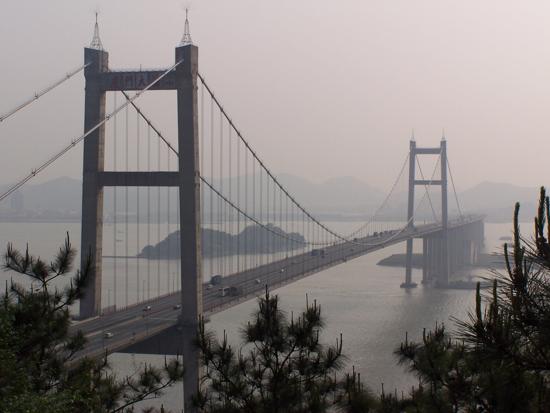 Humen_Bridge