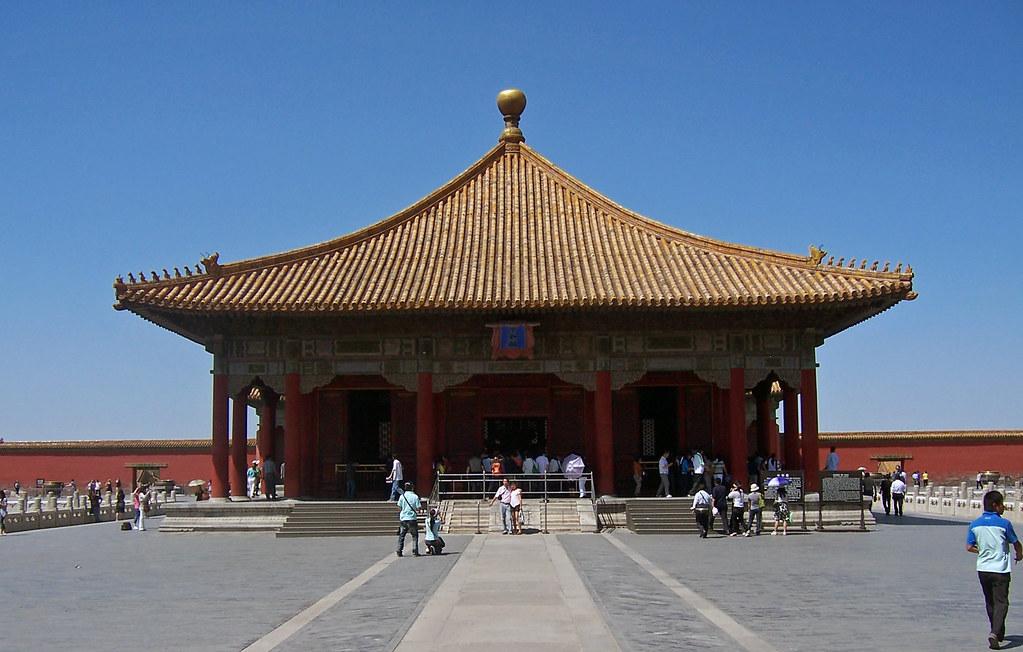 zhonghe dian